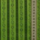 Trachtenstoff 40 Blumenrad grün