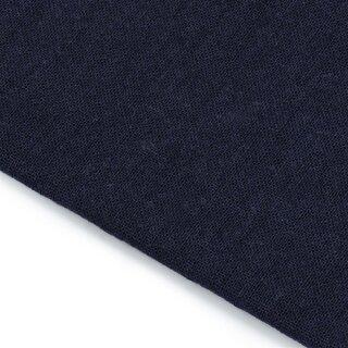 Flickstoff Baumwolle/ marine/ 45 x 12 cm
